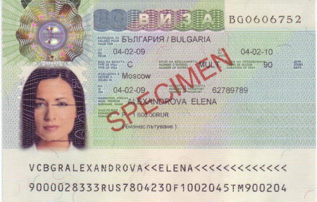 bulgaristan vizesi c